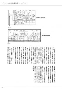 C82本文12p