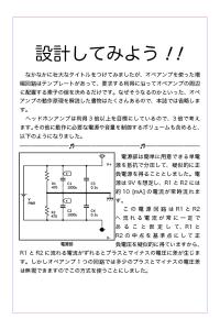 C81本文