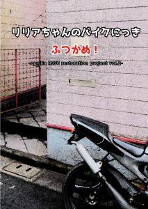 01_04_hyoshi